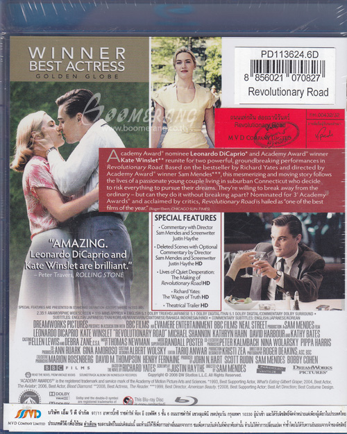 revolutionary road full movie online with english subtitles