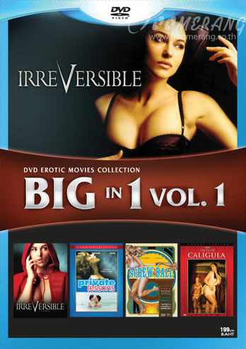 Erotic movies collection