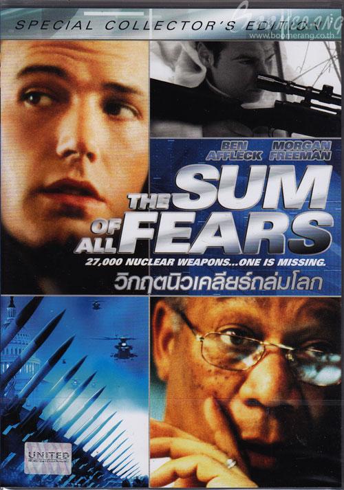 "Sum Of All Fears The 2002 À¸§ À¸à¸¤à¸•à¸™ À¸§à¹€à¸""ล À¸¢à¸£ À¸–ล À¸¡à¹'ลก Reprice Boomerangshop Com Thailand Online Blu Ray Dvd Cd Store"