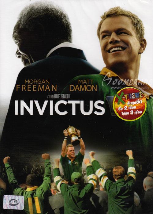 დაუმორჩილებელი (ქართულად) Invictus / Непокоренный