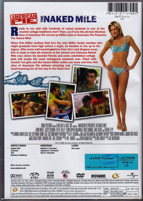 The naked mile dvd