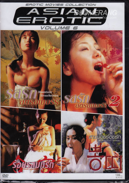 Glory quest japan adult dvd