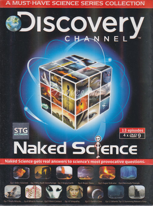 dvd naked science