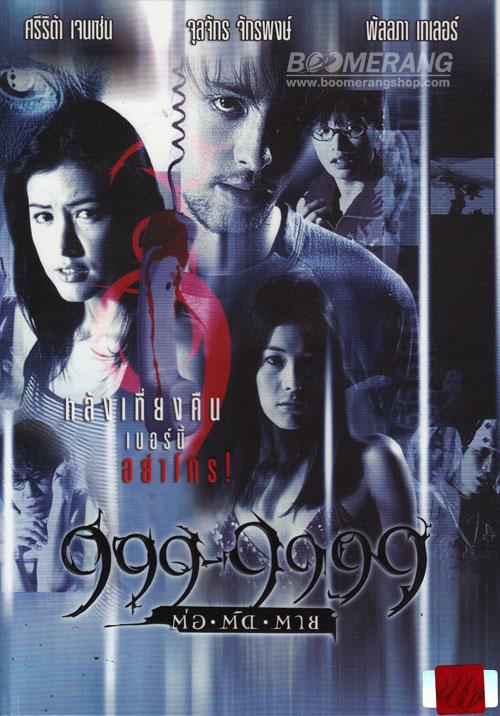 999-9999 ile ilgili görsel sonucu