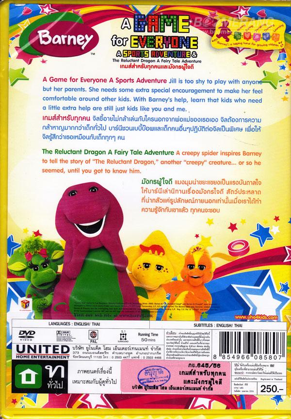 Barney's Hide & Seek Game - Wikipedia