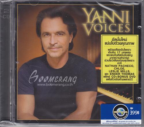 Yanni: Voices (CD+DVD) | BoomerangShop com - Thailand Online