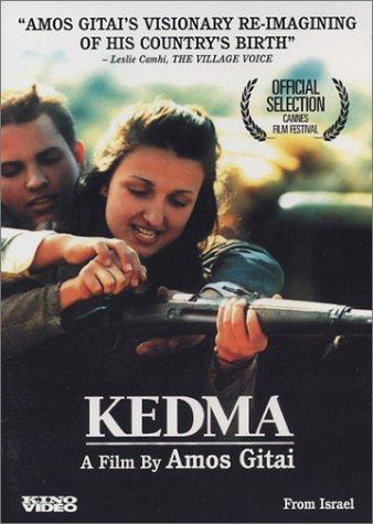 Kedma / (Ws) | BoomerangShop com - Thailand Online Blu-Ray, DVD, CD