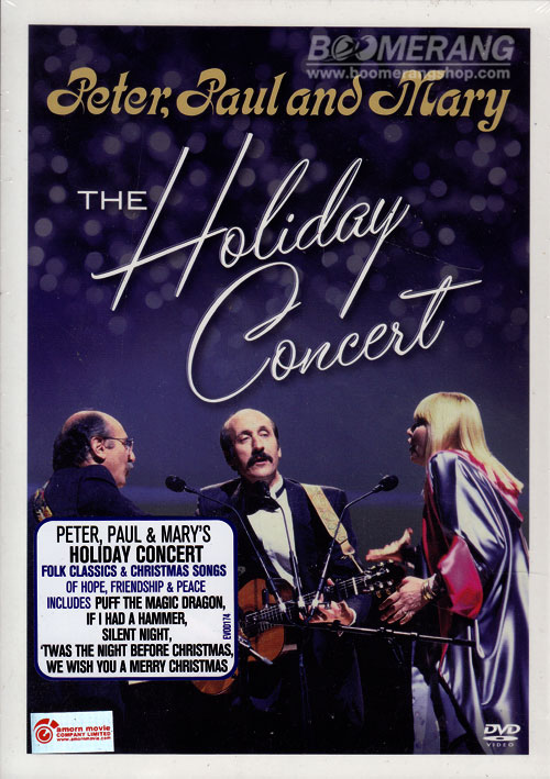 The Holiday Concert : Peter, Paul & Mary | BoomerangShop.com ...